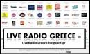 Greek Radio, Liveradiogreece.blogspot.gr